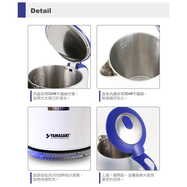 Yamazaki crystal-hyun anti-hot kettle SK-1825S