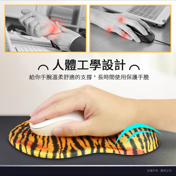 (aibo)Aibo ZOO series tiger pattern silicone comfortable mouse pad