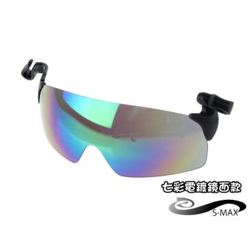 ★สากลหมวกคลิป [แบรนด์ชั้นนำเครื่องคอมพิวเตอร์ S-MAX หน่วยงาน] ระดับมืออาชีพแว่นตากันแดดเลนส์ชุบขี่จักรยานขับรถตกปลา