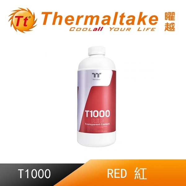 The T1000 Thermaltake Yao transparent liquid coolant (red) CL-W245-OS00RE-A