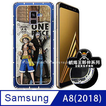 One Piece partner series Samsung Galaxy A8 (2018) Pneumatic transparent soft shell (Ruff & Lo)