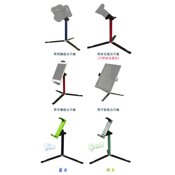 Faith Hui Chi TS caf & eacute; stand supporting plate (plate including clip)