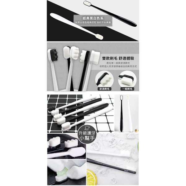 Japan Hot extended to Wan bristled toothbrush - wave (8 enrollment) donated free nail trace 304 stainless steel toothbrush cup holder * 2