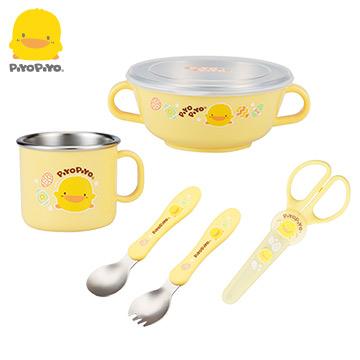 "Yellow duckling ""PiyoPiyo"" stainless steel cutlery study group"