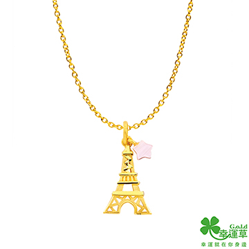 (幸運草)Lucky Grass Strolling Toon Gold Pendant Send Necklace