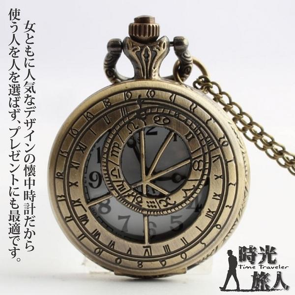 (Time Traveler)Time Traveler-Classical Pocket Watch (compass)