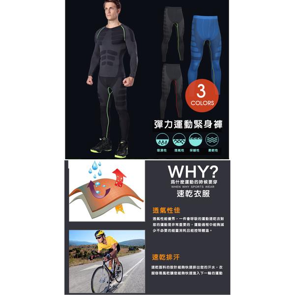 กีฬาและการออกกำลังกายชายรวดเร็วแห้งกางเกงยืด -XL เลขที่