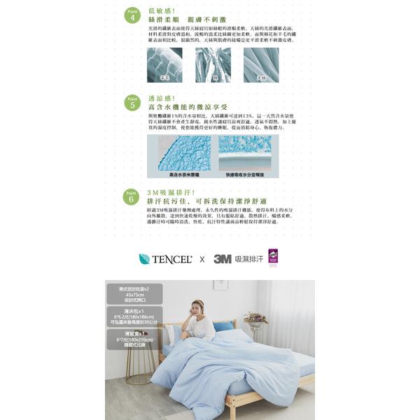 "BUHO ""blue wave flow"" Shu cool TENCEL Tencel double increase four-piece quilt Chuangbao group"