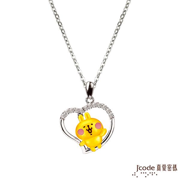 (kanahei)J'code True Love Password Kana Hera's Small Animals - Sweetheart Pink Bunny Gold / Sterling Silver Pendant Necklace