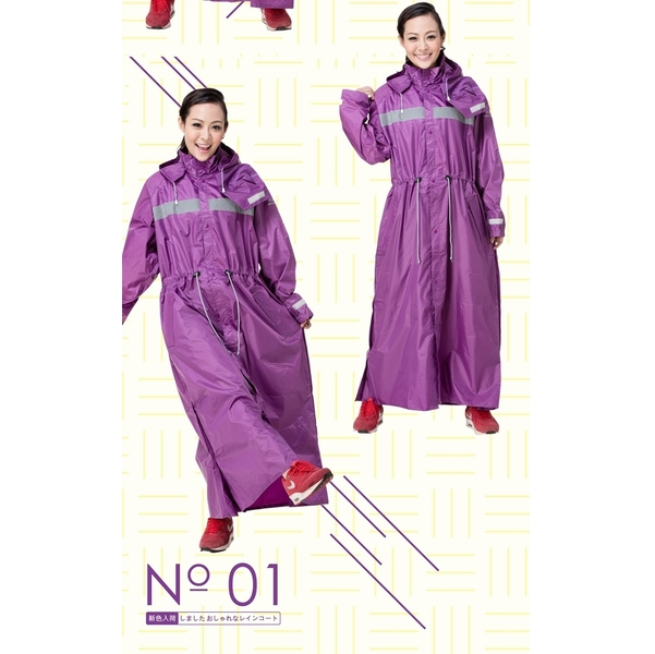[Character] Toshin Japanese multifunctional coat type raincoat - purple (locomotive raincoats, coats raincoats)