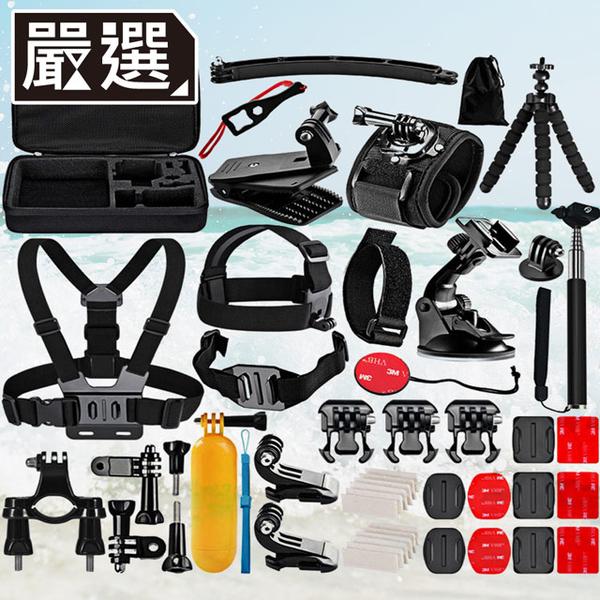 (嚴選)Carefully selected GoPro HERO3 / 4/5/6/7 special accessories full set package 50 in one