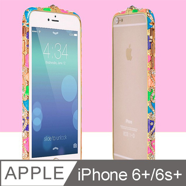iPhone 6 Plus 5.5 gorgeous national wind diamond mobile phone shell metal frame - colored rainbow