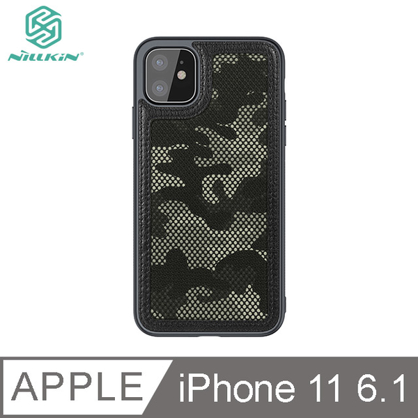 NILLKIN Apple iPhone 11 6.1 Black Hawk protective shell