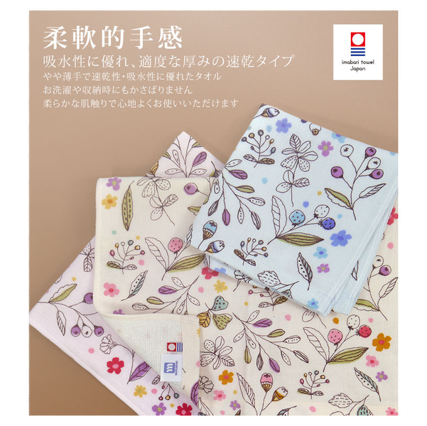 Japan pill really Imabari Cotton Flower Face Towel - Pink