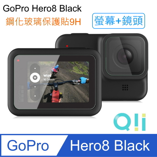 (qii)Qii for GoPro Hero8 Black Tempered Glass Protective Film 9H (Screen + Lens)