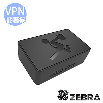 (Zebra miniVPN)Zebra Maxima Action Network Pa international project over the wall artifact a key over the wall without setting
