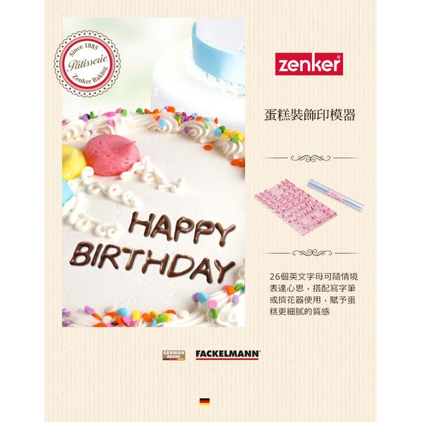 Germany Zenker cake decorating screen device