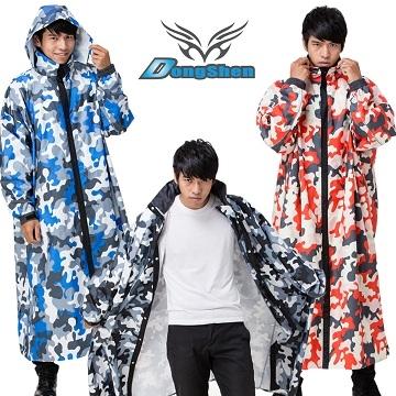 (DongShen)[Toshin] fashion camouflage coat type raincoat
