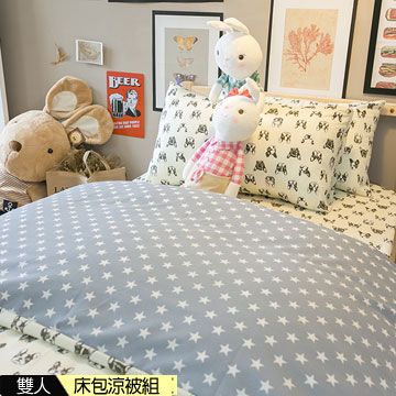 Anna Home blue stars bag + double bucket method was cool and comfortable sanding four sets of cloth made in Taiwan
