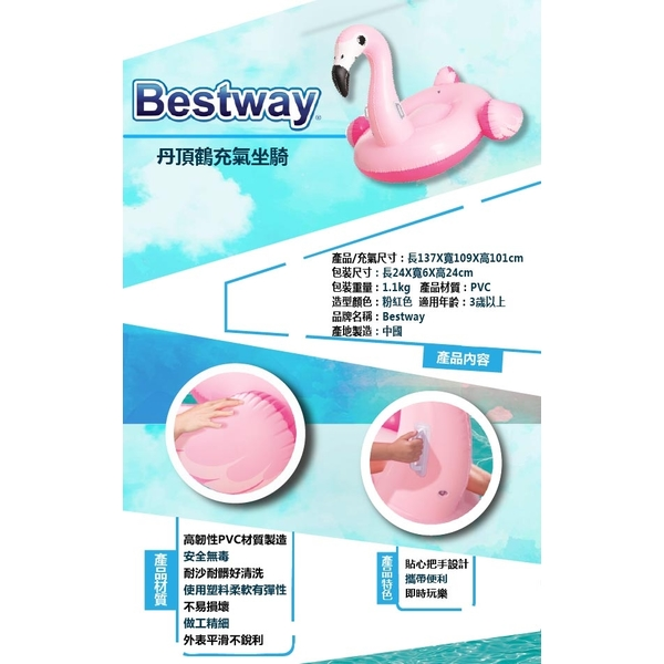 [Love the rich L & R] Bestway. Europe is booming explosion crane inflatable mounts 41099