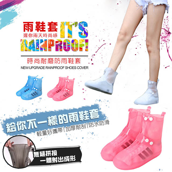 Fashion wear-resistant anti-skid rain boots - pearl powder