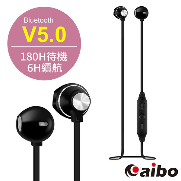 (aibo)Aibo BTM4 Vertical In-Ear Bluetooth V5.0 Sports Headphones Microphone - Black