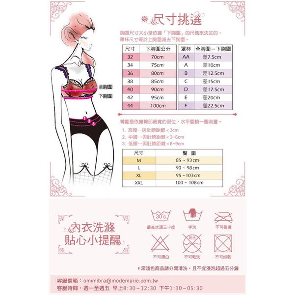 Mandai Ma Lian classic low-waist underwear flat (Shensui red)
