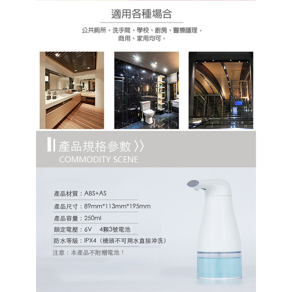 (Time Leisure)Time Leisure automatic foaming soap dispenser / washing mobile phone