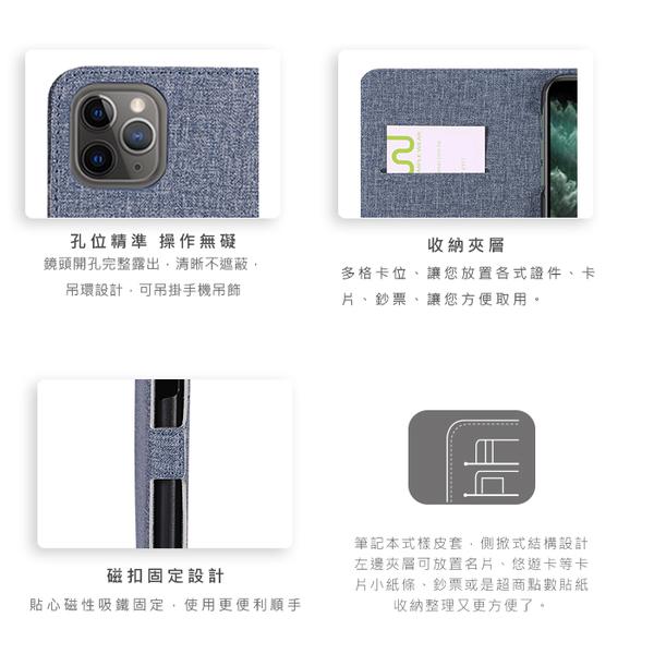 (CASE SHOP)CASE SHOP iPhone 11 Pro hot-press front storage holster - blue