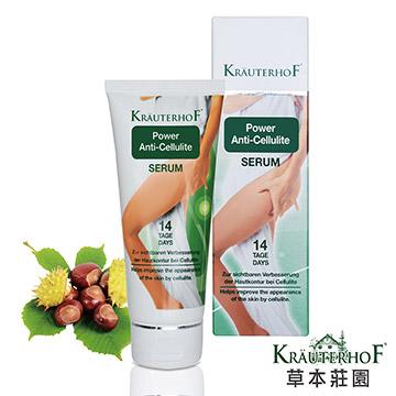(KRÄUTERHOF)[Germany] KR?UTERHOF potent herb Manor Carnitine Slimming Serum (100ml)