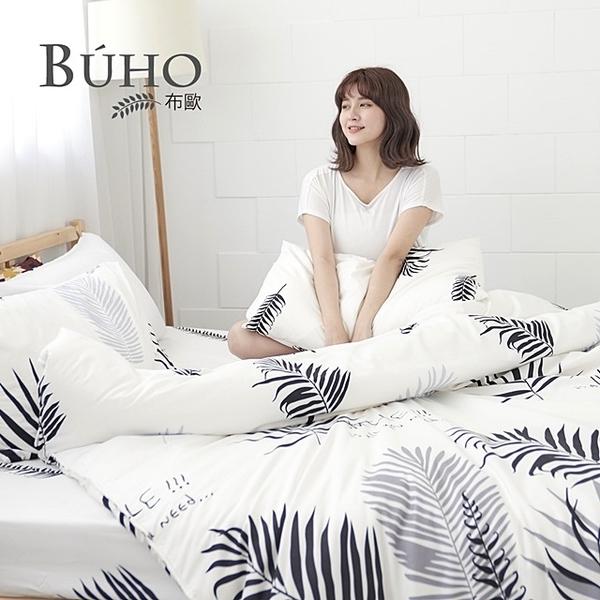 """(buho)BUHO """"Ye Yu Mo Yu"""" double three-piece bed bag pillowcase set"""