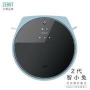 ZEBOT จิทำความสะอาดหุ่นยนต์กระต่าย 2 เชิงลบการดูดซึมสุทธิ Tubbot 2 รุ่น Wifi - สีฟ้าสบาย Tubbot 2 สีฟ้า (ไต้หวัน R & D)