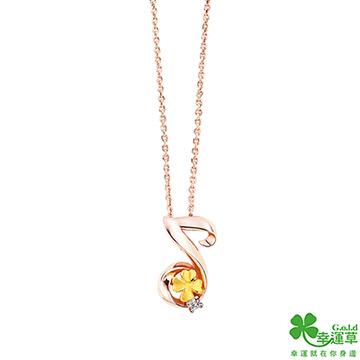 (幸運草)Lucky Grass Love Melody Gold / Sterling Silver Pendant Necklace