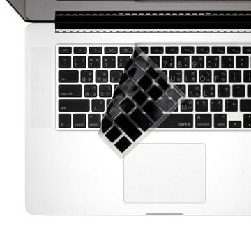 (BEFINE)**** BEFINE KEYBOARD KEYSKIN Chinese keyboard protective film (MacBook Pro 15 Retina special edition)