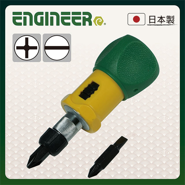 [] Japanese engineers ENGINEER ratchet screwdriver set replace the word / Phillips DR-03