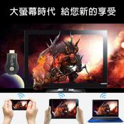 [เงิน] RKanycast หกรุ่นอุปกรณ์ Xingzuan ความเร็วสูงอัตโนมัติวิดีโอแบบไร้สายกระจก binuclear (ส่งของขวัญขนาดใหญ่ 4)