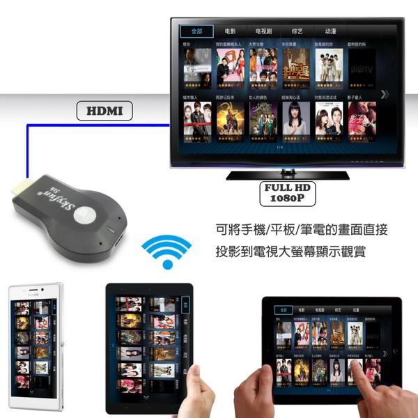 [] Five Skyfun 5th binuclear automatic wireless video TV Stick (send large gifts 3)