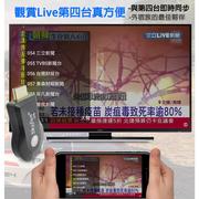 [] ห้า Skyfun 5 binuclear วิดีโอแบบไร้สายโดยอัตโนมัติทีวีสติ๊ก (ส่งของขวัญขนาดใหญ่ 3)