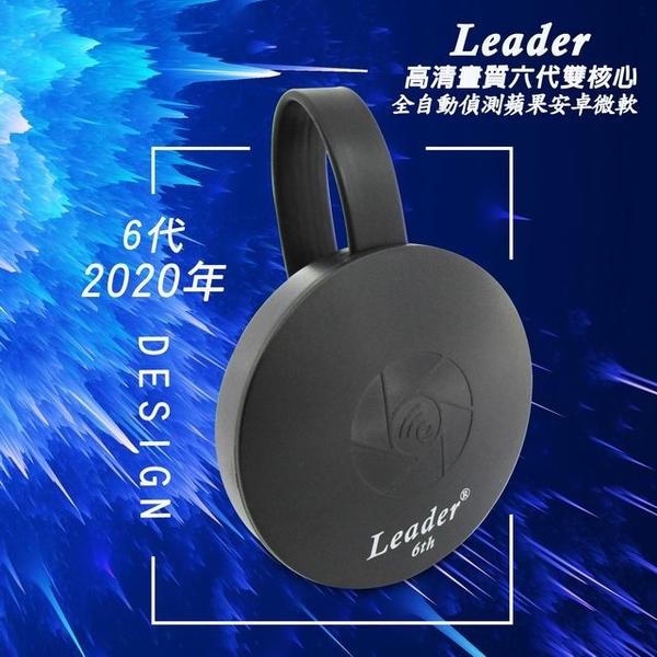 [ผู้นำ] หกรุ่นยานอวกาศวงกลมแบบ dual-core อุปกรณ์ส่งวิดีโอไร้สายอัตโนมัติ (ส่งของขวัญขนาดใหญ่ 4)