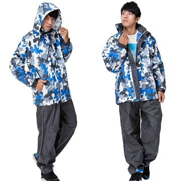 (DongShen)[East] will stretch two-piece jungle camouflage raincoat / Camouflage Blue