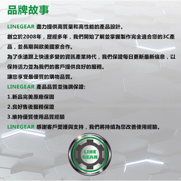 LineGear 10M HDMI to HDMI 4K video transmission line