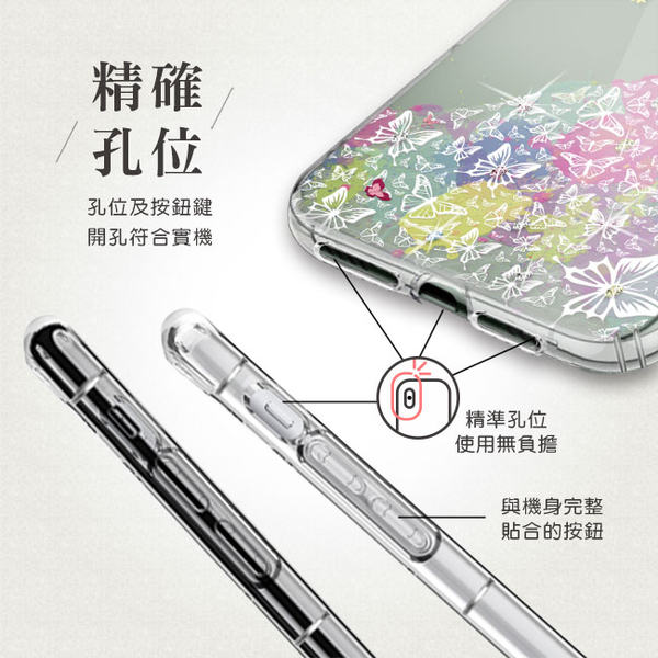 (Meteor)Meteor Samsung Galaxy A70 Rhinestone Painted Phone Case-Flower Wedding