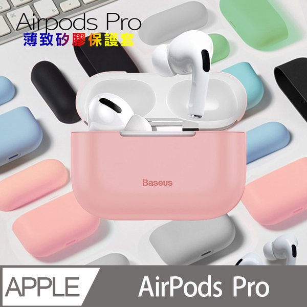 Baseus times thinking for Airpods Pro soft thin electroluminescent Silicone Case - Green