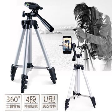 AISURE แสงสากล 360 องศาหมุนขาตั้งโทรศัพท์แบบ dual-ใช้กล้อง (กระเป๋าของที่ระลึก)