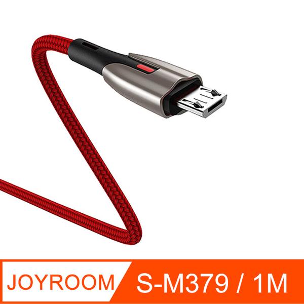 JOYROOM S-M379 ค่าใช้จ่ายเร็วสุด MicroUSB 5A สายชาร์จสีแดง 1M-