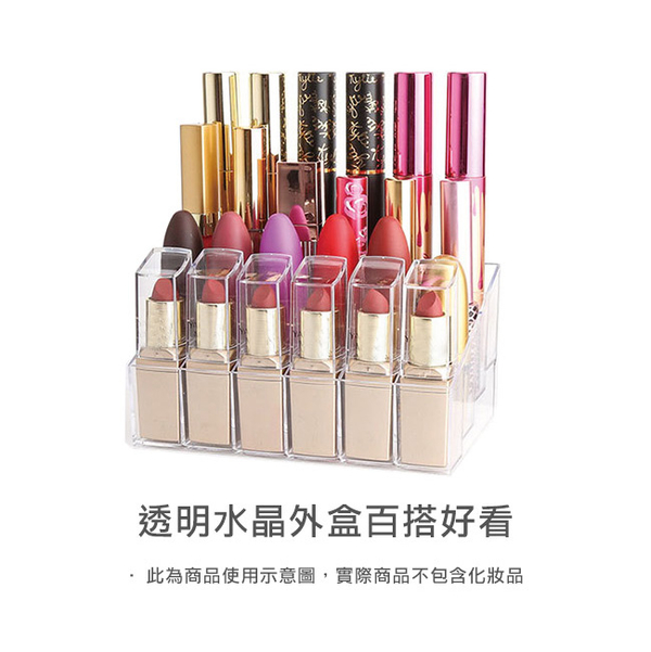 Time Leisure 24-bit Multifunction lipstick cosmetics crystal clear storage rack