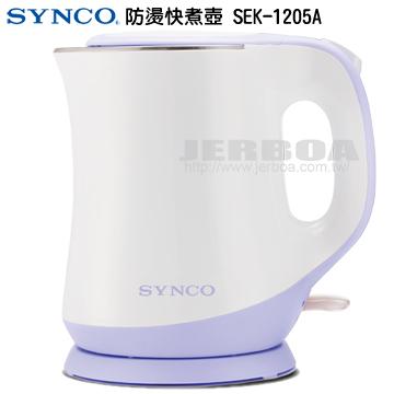 [Sigma] ป้องกันน้ำร้อนลวกหม้อไอน้ำได้อย่างรวดเร็ว SEK-1205A