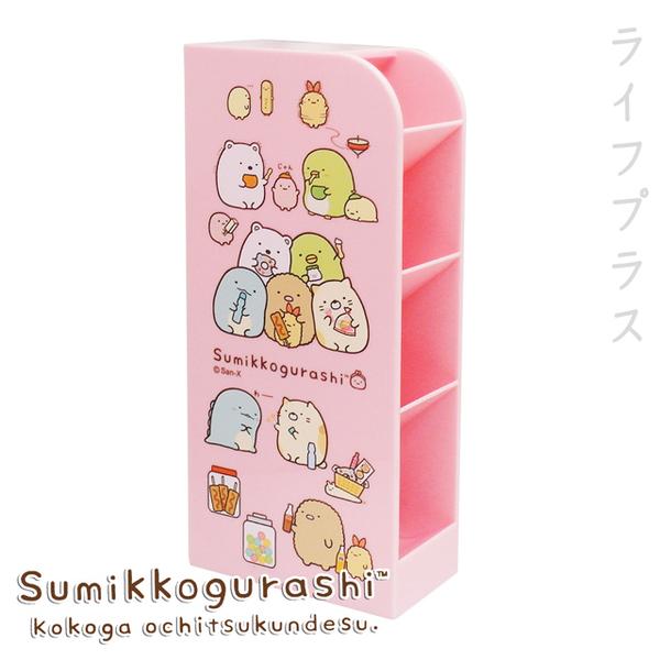 (一品川流)Corner companion-cute four-tier storage box-snack powder
