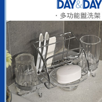 DAY & DAY rack multifunction toilet