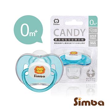 Simba จุกนมซิลิโคน (ลายสิงโต) สีฟ้า